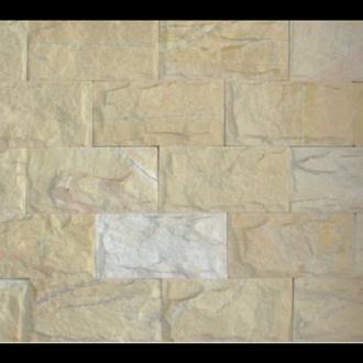 Đá Trang Trí D13-14 Bóc vàng kem 10x20